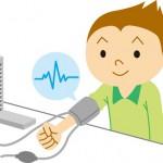 Blutdruck hoch - Hypertonie bei Kindern und Jugendlichen